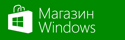 Windows Store Badge